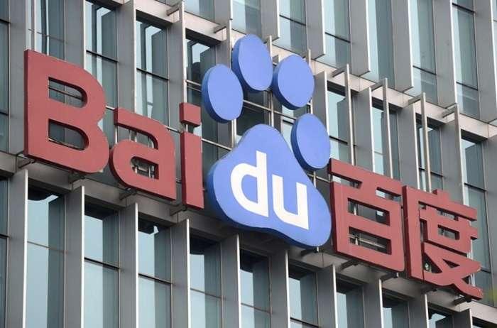 Самый популярный поисковик Китая завершил квартал с прибылью более $400 млн