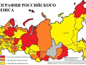 Минфин: Во II–III кварталах 2014 года в РФ может наступить техническая рецессия