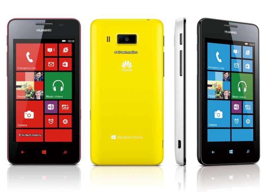 Китайская компания Huawei расширяет своё присутствие на международном рынке