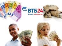 Т2 Рус получила миллиардный кредит от ВТБ