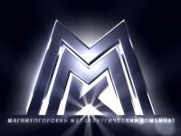 Производство стали группой компаний ММК увеличилось на 4 %