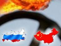 Газовый договор с Китаем