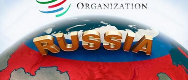Какими будут экономические санкции к России?