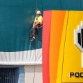 Условия продажи акций «Роснефти»