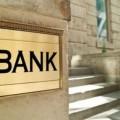 Банки Украины закрывают отделения и филиалы на востоке