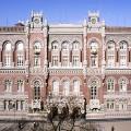 Нацбанк Украины начал проверку крупнейших банков