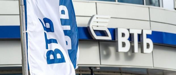 Новосибирский банк ВТБ развивает работу по кредитованию малого бизнеса