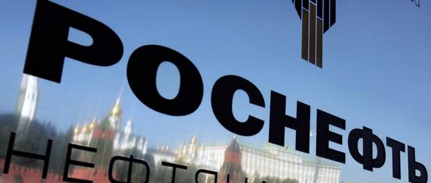 Частичная продажа «Роснефти»