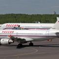 Российские авиакомпании увеличили перевозки пассажиров на 10 %