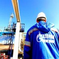 «Газпром нефть» заключила соглашение с Росгеологией