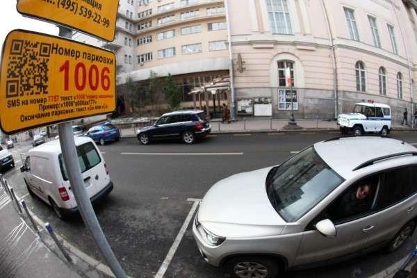 Парковки в центре Москвы станут дороже
