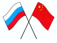 Центробанк провёл совещание, посвящённое российско-китайскому сотрудничеству
