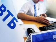 ВТБ готов финансировать торговую сеть «Планета Авто»