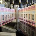 В России объявлен мораторий на рост акцизов на алкоголь