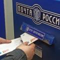 «Трансаэро» будет перевозить посылки «Почты России»