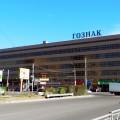 Правительство России изменило форму собственности предприятия «Гознак»