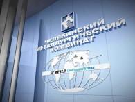 «Мечелу» удалось договориться с ВТБ