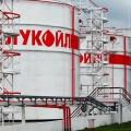 """«Лукойл» решил полностью избавиться """"Лукойл-Украина"""""""