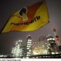 Защита Сечина: глава «Роснефти» готовит оборонительный план действий против санкций