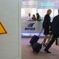 Глава Минфина считает, что «Мечел» может спасти банкротство