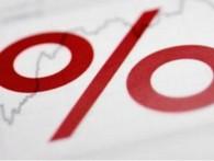 Впервые в 2014 году инфляция в России упала до 0%