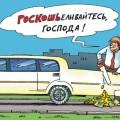 Депутаты Госдумы предложили повысить НДФЛ для богатых россиян с 13 до 30%