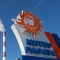 ВЭБ требует от «Интер РАО» исполнить опцион на 31,4 млрд рублей
