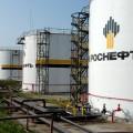 «Роснефть» в течение двух лет будет единственным поставщиком топлива для МЧС