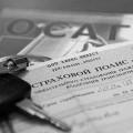 Центробанк: страховщики не допускают нарушений в договорах ОСАГО