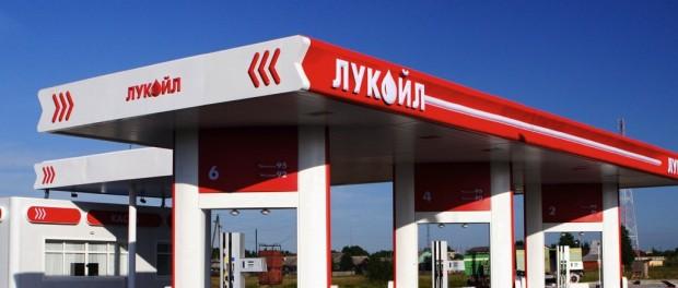 ЛУКОЙЛ заключил соглашение о сотрудничестве с ТМК