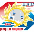 Новый сервис ОАО ДГК удобен для оплаты полученных услуг