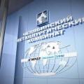 """""""Мечел"""" объявил о досрочном прекращении полномочий членов правления"""