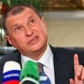 Сечин изыскал резервы: «Роснефть» может рассчитаться по долгам без денег ФНБ