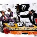 «Ведомости»: «Роснефть» и ННК заинтересованы в приобретении «Башнефти»
