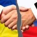 Евросоюз нашел в украинском кризисе вину пяти российских банков