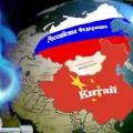 """""""Газпором"""": получение аванса от Китая на «Силу Сибири» «повисло в воздухе»"""