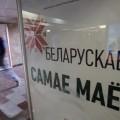 Импортозамещение требует: Россия пересмотрит свои обязательства перед ВТО