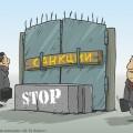 Россия будет защищаться, если ее пожелания в соглашении об ассоциации Украины с ЕС не будут учтены