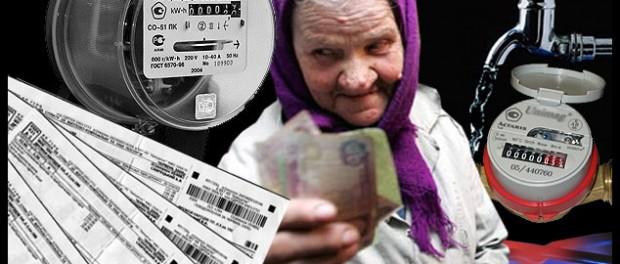 Улюкаев предложил повысить тарифы на теплоснабжение из-за роста инфляции