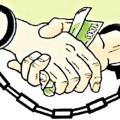 Швейцария намерена привлечь к ответственности менеджеров Газпрома