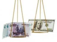 Курс доллара на Московской бирже обновил исторический максимум