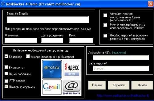 Wifi crack подбор пароля wifi скачать бесплатно