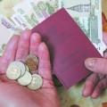 Мораторий на пенсионные накопления продлится пять лет?