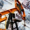 Нефть и рубль поставили сегодня очередной антирекорд