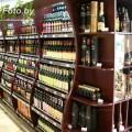 Правительство может разрешить продавать алкоголь через интернет