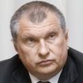 """Игорь Сечин оценил """"Роснефть"""" в 1,5 раза дороже биржи"""