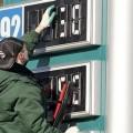 Оптовые цены на бензин начали резкое снижение