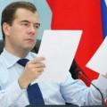 Дмитрий Медведев: налоги мы не трогаем однозначно, абсолютно