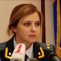 Генпрокуратура расщедрилась на Land Cruiser за 7,7 млн руб для прокурора-Няши
