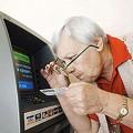 К доставке пенсий россиянам допустят банки с капиталом не менее 5 млрд рублей